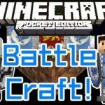 Battlecraft Mod — новое оружие