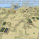 Деревня и 2 храма – редкий сид